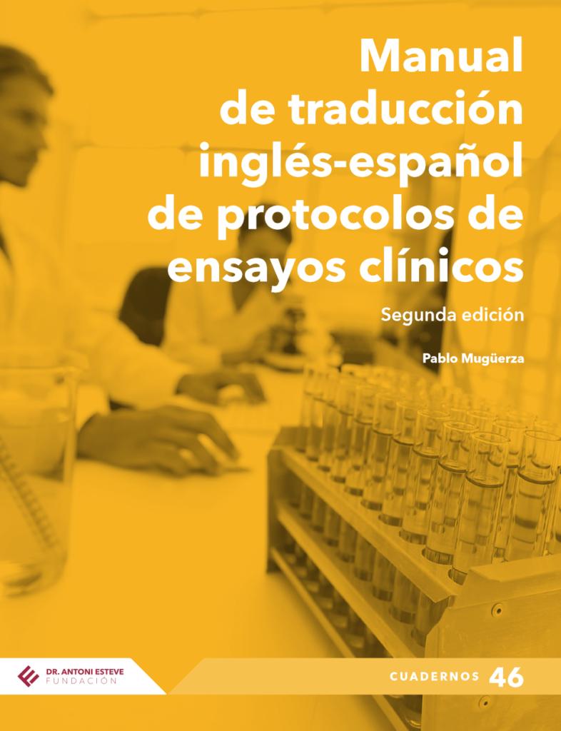 Traducción protocolos ensayos clínicos